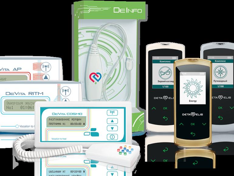 Ομιλία με θέμα: «Έλεγχος του επιπέδου σήματος των τεχνολογιών DeVita: Φορητές συσκευές βιοσυντονισμού DeVita Mini, DeVita Base και Deta 13 (AP και RITM)».