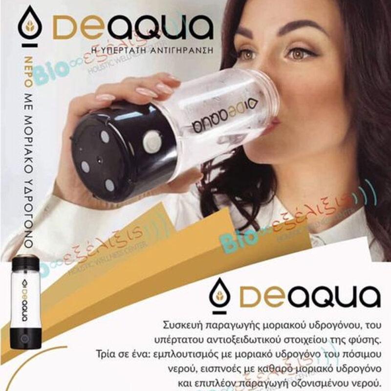 deaqua-1