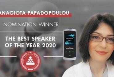 Παναγιώτα Παναδοπούλου – «Best Speaker of the Year»